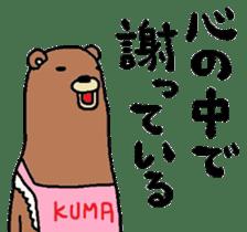 Bear apron sticker #4606518