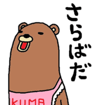 Bear apron sticker #4606519