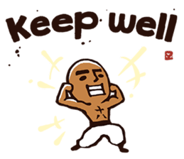 Kung Fu Time! sticker #4607533