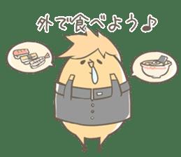 Chicken School sticker #4608495