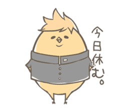 Chicken School sticker #4608517