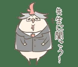 Chicken School sticker #4608518