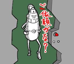 agent of Robot sticker #4613401