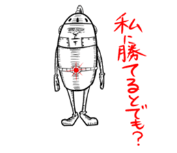 agent of Robot sticker #4613408