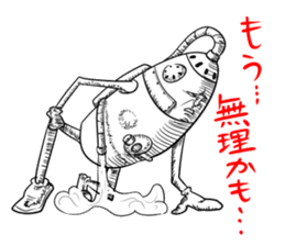 agent of Robot sticker #4613411