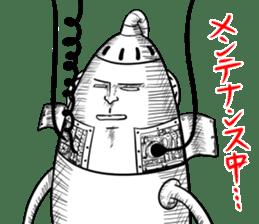 agent of Robot sticker #4613415
