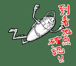 agent of Robot sticker #4613417