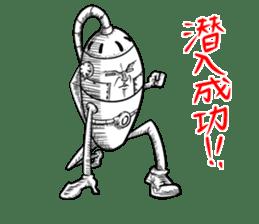 agent of Robot sticker #4613418