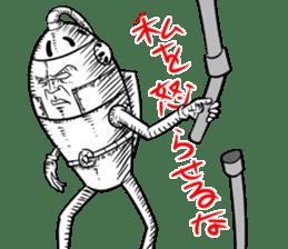 agent of Robot sticker #4613422