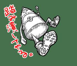 agent of Robot sticker #4613425