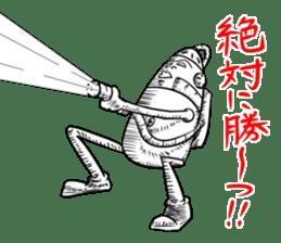 agent of Robot sticker #4613426