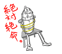 agent of Robot sticker #4613432