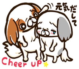 Japanese chin sticker 01 sticker #4617981