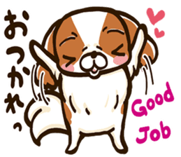 Japanese chin sticker 01 sticker #4617986