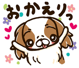 Japanese chin sticker 01 sticker #4617987