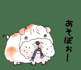 Friend of the bulldog sticker #4618725