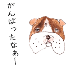 Friend of the bulldog sticker #4618752