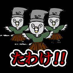 Gifu valve