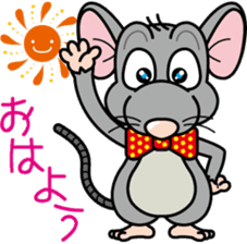 Cute mouse sticker #4620520