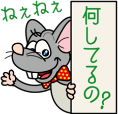 Cute mouse sticker #4620521