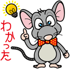 Cute mouse sticker #4620522