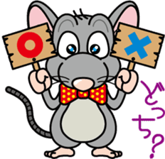 Cute mouse sticker #4620524