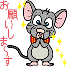 Cute mouse sticker #4620526