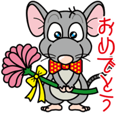Cute mouse sticker #4620528