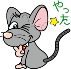Cute mouse sticker #4620529
