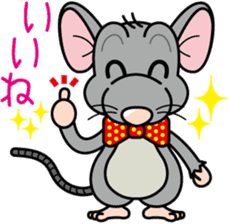 Cute mouse sticker #4620530