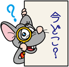 Cute mouse sticker #4620531