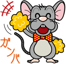 Cute mouse sticker #4620534