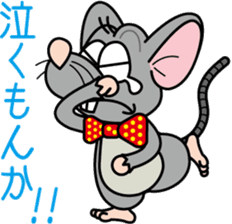 Cute mouse sticker #4620535