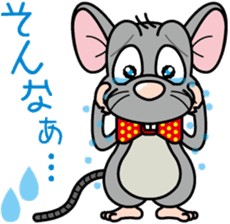 Cute mouse sticker #4620536