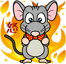Cute mouse sticker #4620542