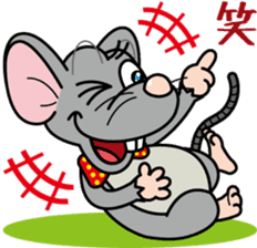 Cute mouse sticker #4620543