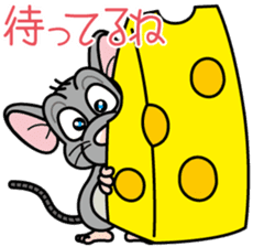 Cute mouse sticker #4620545