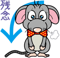 Cute mouse sticker #4620546
