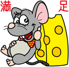 Cute mouse sticker #4620547