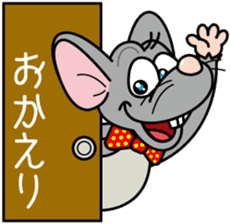 Cute mouse sticker #4620553