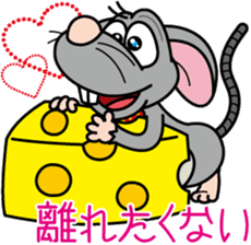 Cute mouse sticker #4620556