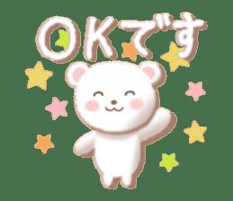 Message of FunWakakuma sticker #4626408