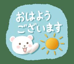 Message of FunWakakuma sticker #4626409