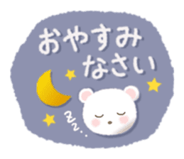 Message of FunWakakuma sticker #4626410