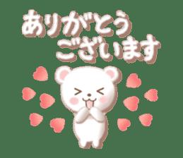 Message of FunWakakuma sticker #4626411