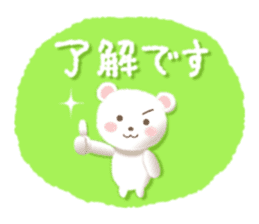 Message of FunWakakuma sticker #4626412
