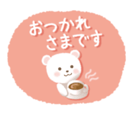 Message of FunWakakuma sticker #4626413