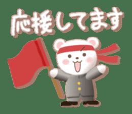 Message of FunWakakuma sticker #4626414