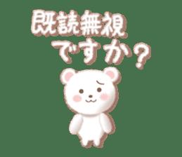 Message of FunWakakuma sticker #4626415