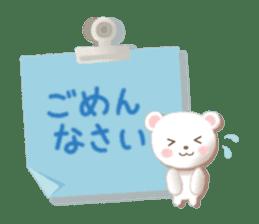 Message of FunWakakuma sticker #4626416
